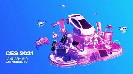 Технологическая выставка CES-2021 пройдёт  в online